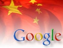 Image: china-google.jpg