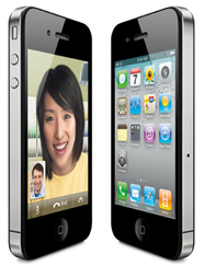 Image: iphone-4s-apple.jpg